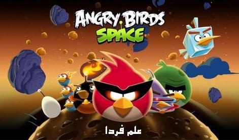 بازي پرندگان خشمگين فضايي