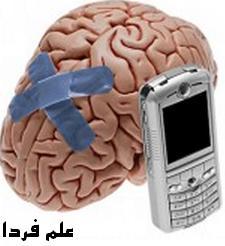 تاثير امواج موبايل بر مغز انسان