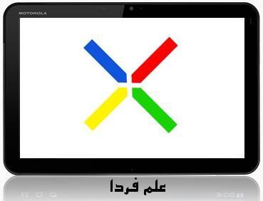 تبلت جديد گوگل با نام گوگل پلي