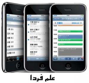 آیفون 4 اس پر فروش ترین گوشی موبایل در ژاپن
