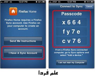تنظیمات firefox sync  در دستگاه iOS