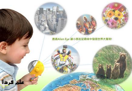 آموزش جغرافی روی کره زمین