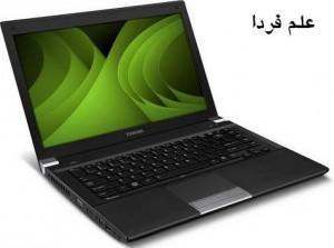 معرفی دو لپ تاپ مدل Tecra توسط توشیبا