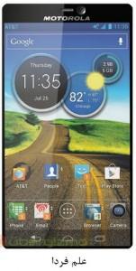 گوشی موبایل جدید موتورولا بدون فریم و با نمایشگر کامل است
