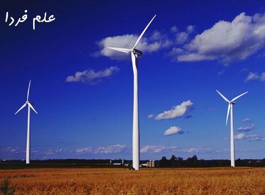 تبدیل انرژی باد به برق