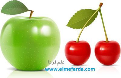 شباهت سیب با گیلاس