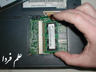 حافظه رم لپ تاپ