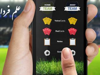 آمار بازی در گوشی هوشمند