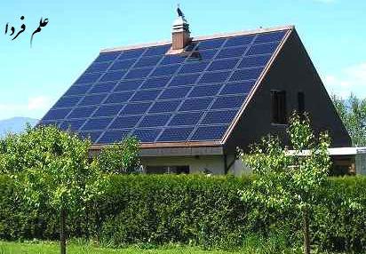 خانه های خورشیدی