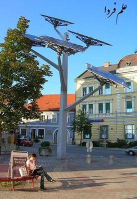 درخت خورشیدی