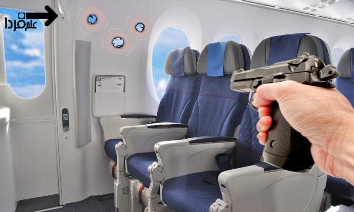 شلیک گلوله به بدنه هواپیما