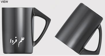 طراحی لیوان