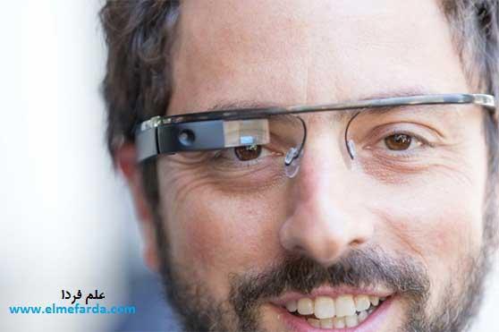 google glass یا عینک گوگل