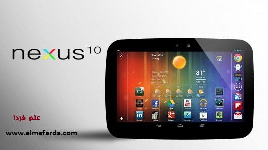 نکسوس 10 (Nexus 10 )