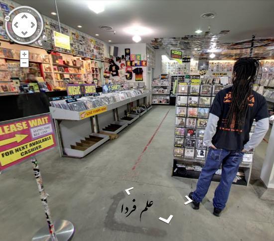 فروشگاه با نماي 360 درجه