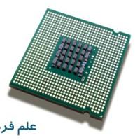 پردازنده لپ تاپ و كامپيوتر روميزي