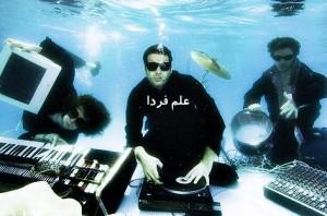 عملکرد و سرعت صدا زیر آب چگونه است ؟