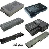 انواع باتري لپ تاپ