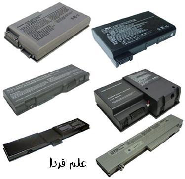 انواع باتری لپ تاپ