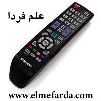 کنترل تلویزیون چگونه کار می کند ؟ بررسی قطعات درون کنترل