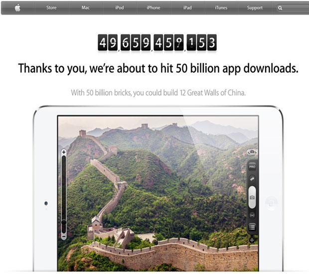 نمایی از صفحه اول اپل و عدد 49 میلیارد