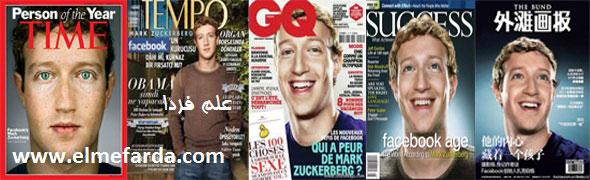 مارک زاکربرگ (Mark Zuckerberg ) خالق و مدیر اجرایی شبکه اجتماعی فیس بوک در رسانه ها