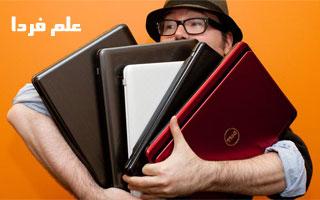 راهنمای خرید لپ تاپ ، پاسخ به سوالات متداول خریداران لپ تاپ