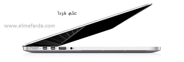 لپ تاپ MacBook Pro تولید شرکت اپل - تاثیر طراحی مدرن بر قیمت لپ تاپ
