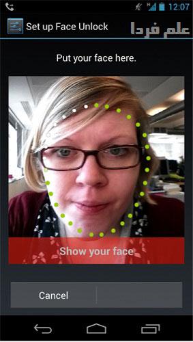 باز کردن قفل صفحه نمایش اندروید با استفاده از فیس آنلاک Face Unlock