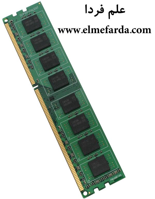 حافظه رم RAM داینمیک یا DRAM با 8 مدار مجتمع