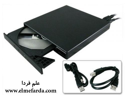 دی وی دی رایتر اکسترنال با سیم USB
