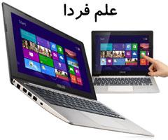 لپ تاپ ایسوس سری N,K,U,X,S، مشخصات انواع لپ تاپ ایسوس