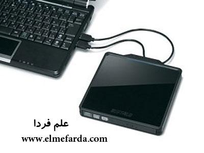 اتصال DVD Wr اکسترنال به لپ تاپ
