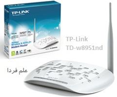 TD-W8951ND ؛ مودم وایرلس تی پی لینک TP-link با 4 پورت LAN