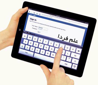 کیبورد مجازی در تبلت