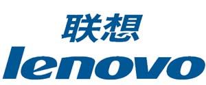 لوگوی شرکت Lenovo لنوو