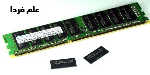 چیپ های حافظه RAM رم