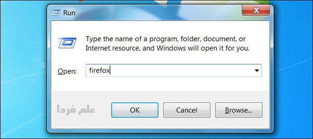 اجرای سریع برنامه ها در ویندوز با استفاده از برنامه Run