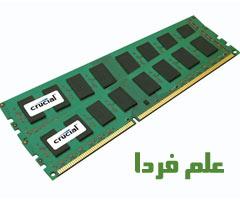 RAM DDR4 اواخر سال 2013 از راه می رسد