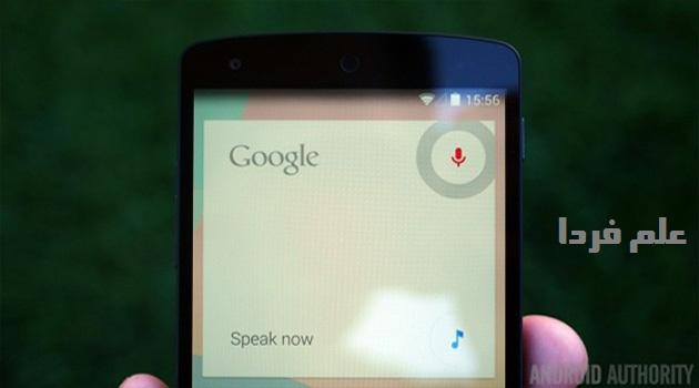 آپدیت گوگل ویس Google Voice - ویژگی Talk Back و ویژگی جستجوی مفهومی