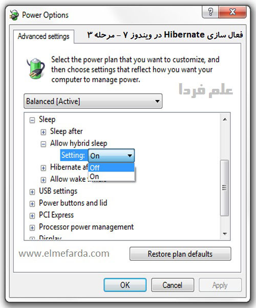 فعال کردن دکمه هایبرنیت Hibernate در ویندوز 7 - مرحله 3