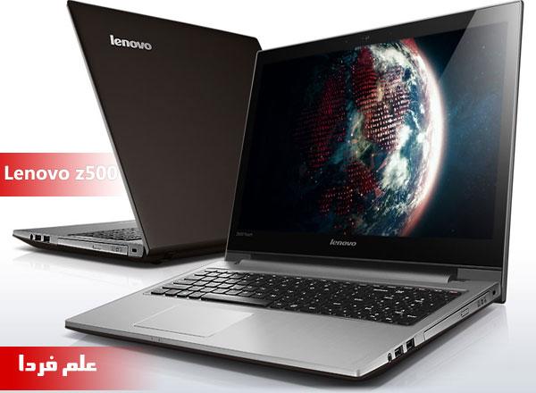 لپ تاپ لنوو Thinkpad Z500