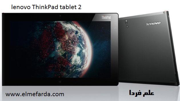 تبلت های لنوو سری Thinkpad