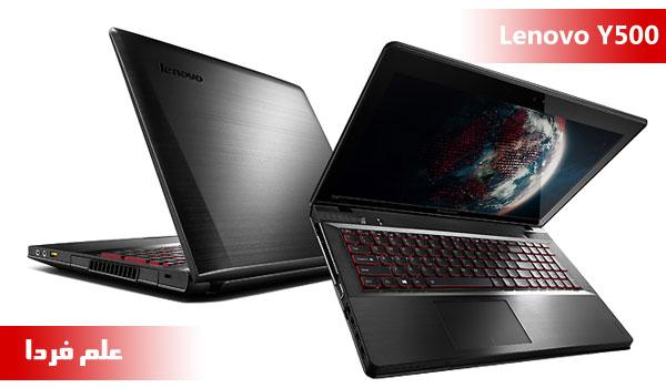 لپ تاپ لنوو Thinkpad Y500