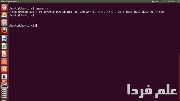تشخیص نوع سیستم عامل در لینوکس