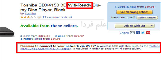 درج wifi-ready یکی دیگر از حقه های شرکت های سازنده