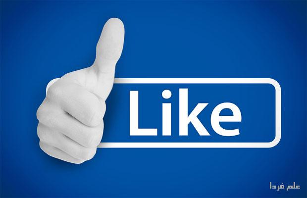 شرکت در نظر سنجی های فیس بوک با دید باز تر