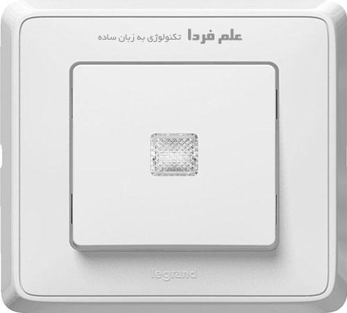 کلید برق چراغ دار
