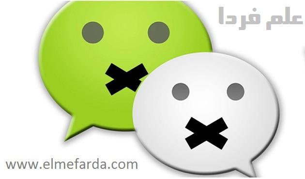 بررسی دلایل فیلتر شدن وی چت WeChat