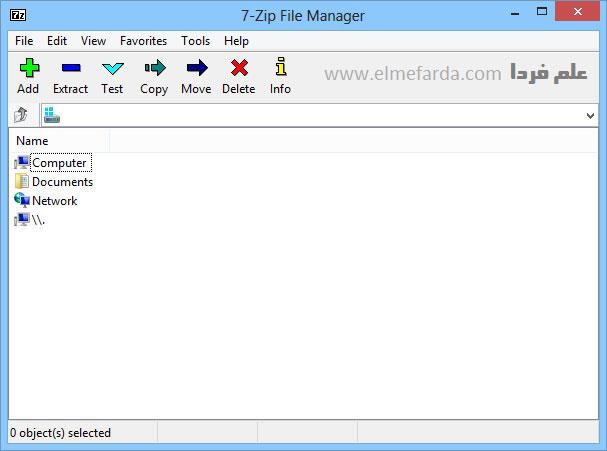 نرم افزار 7-Zip در محیط ویندوز 8